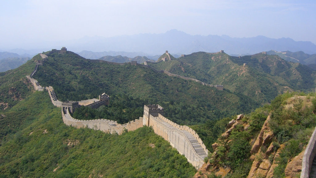 Great Wall of China Seven Wonders of the World