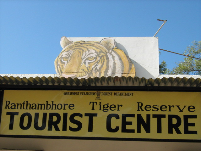 Ranthambore National Park How To Reach